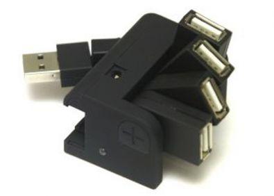 USB Hub mit 4 Ports als Werbegeschenk