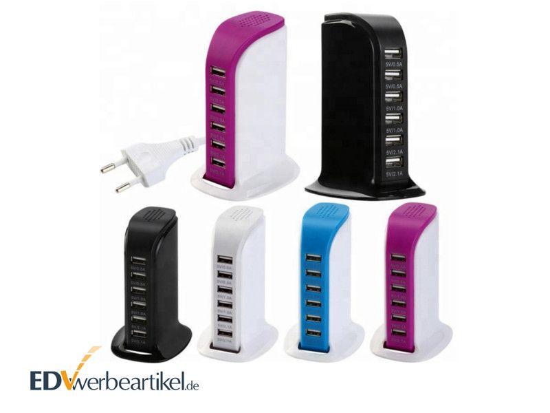 5-fach USB Ladegerät mehrfarbig als Werbeartikel